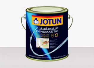 فينوماستيك الصحي - جوتن